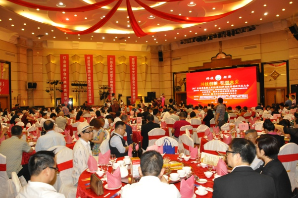 Changen Intelligence Title Sponsored the first Guangdong, Hong Kong and Macao Bay Area Economic innovation of Science and Technology exchange meeting