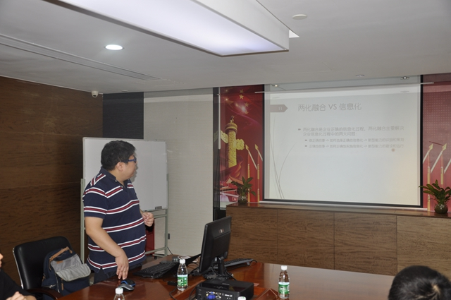 Changen Intelligence held the Standards Implementation Promotion Training Meeting of integration of information technology and industrialization management system