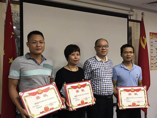 "Changen Intelligence party branch won 2016 Annual ""Advanced Party Branch"""